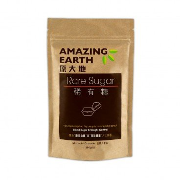 AMAZING EARTH - Rare Sugar Pouch Pack - 250G