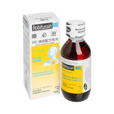 ROBITUSSIN - Me Syrup - 100ML