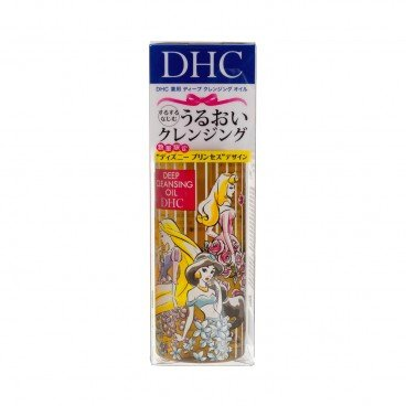 DHC(平行進口) - Deep Cleansing Oil Disneyland Rapunzel Limited Edition - 150ML