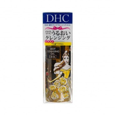 DHC(平行進口) - Deep Cleansing Oil Disneyland Belle Limited Edition - 150ML