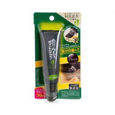 BRAIN COSMOS - Natural Hair Dyeing Pen black - 200G