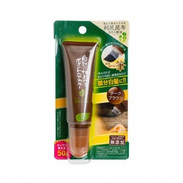 BRAIN COSMOS - Natural Hair Dyeing Pen brown - 200G