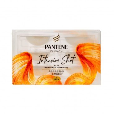 PANTENE - Quench Intensive Shot Mask For Dry Hair - 12MLX6