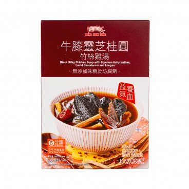 HUNG FOOK TONG - Black Silky Chicken Soup With Common Achyranthes Lucid Ganoderma And Dried Longan - 400ML