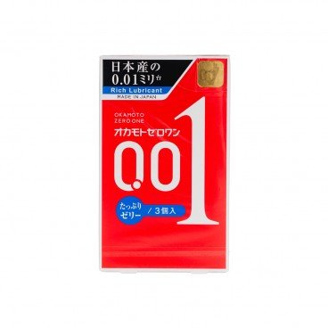 OKAMOTO - 0 01 Zero One Ultra Thin Condom extra Lubrication Version - 3'S