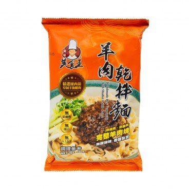 BA WEI - Handmade Dry Vermicelli With Shallot Lamb Sauce - 190G