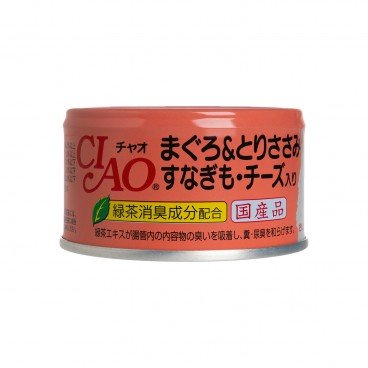 CIAO - Chicken Cheese And Tuna Canned For Cats - 85G