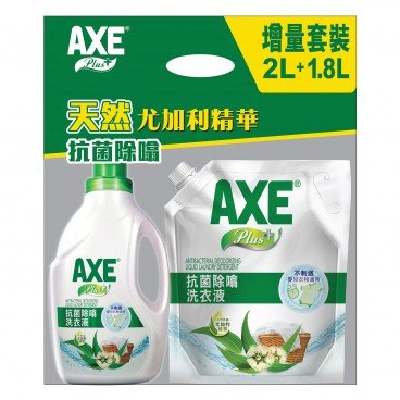 AXE - Plus Antibacterial Liquid Laundry refill Pouch - 2L+1.8L