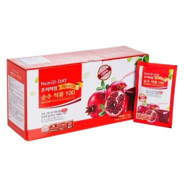 THE BEGAL - Pomegrante Juice - 70MLX30