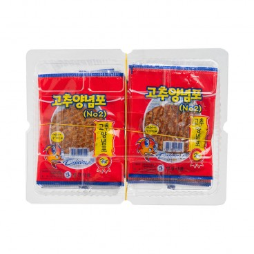 MAYONGLIN - Roasted Dried Filefish Spicy - 5GX50