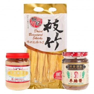 ZTORE SPECIAL Winter Diy Combo bean Curd Sheet Lamb Stew SET