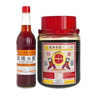 DIY COMBO-YUET WO SWEETENED VINEGAR