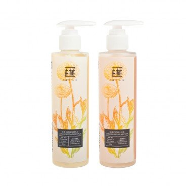 CALENDULA SOOTHING BODY SET
