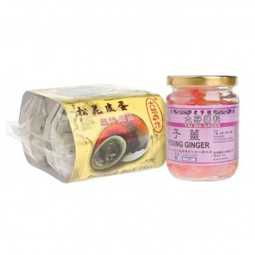ZTORE SPECIAL Diy Combo preserved Duck Eggs W Young Ginger SET
