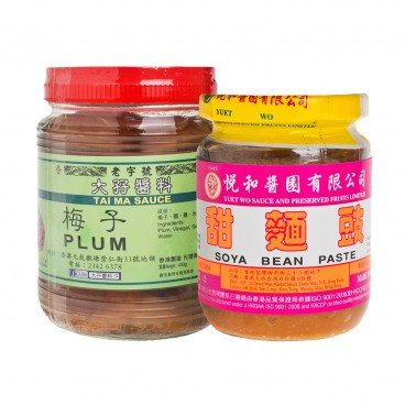 DIY COMBO-STEAMED SPARERIBS WITH PULMS AND SALTED YELLOW BEAN