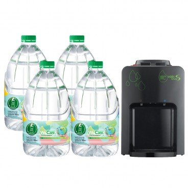 WATSONS Water Dispenser With Distilled Water Black SET