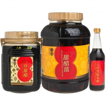 PAT CHUN - Sweetened Vinegar Bundle - SET