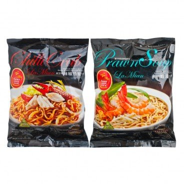 PRIMA TASTE Sey chilli Crab Lamian prawn Soup Lamian SET