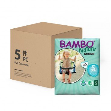 BAMBO NATURE Eco Friendly Baby Training Pants large Size 5 20'SX5