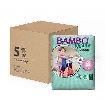 BAMBO NATURE Eco Friendly Baby Training Pants extra Large 18'SX5
