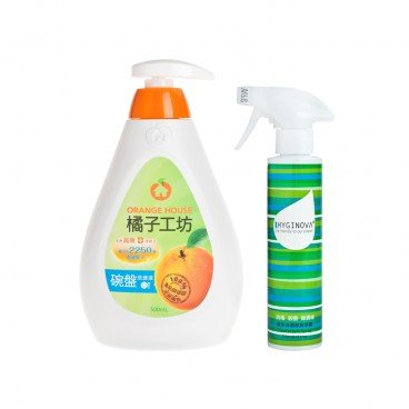 ZTORE'S CHOICE - Eco Friendly Cleaning Set - SET