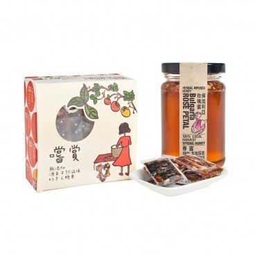 SET-SWEET NEW YEAR CANDIES & HONEY