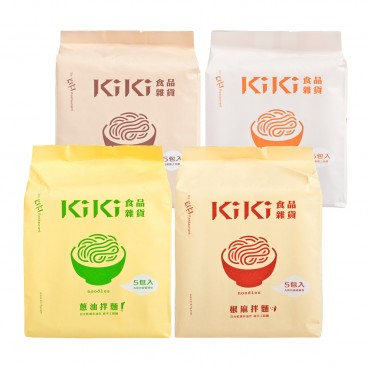 SET-ALL KIKI HANDMADE NOODLES