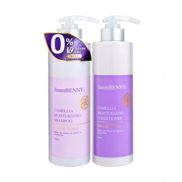 JIMMBENNY Silicon free camellia Moisturizing Hair Caring Bundle Set SET