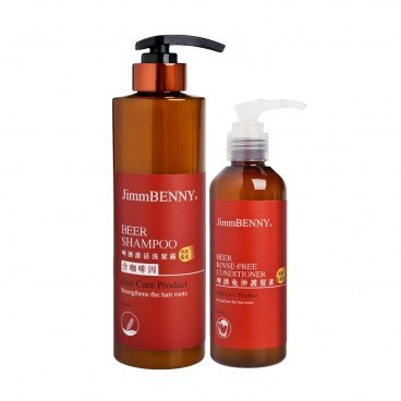 JIMMBENNY Beer Hair Caring Bundle Set SET