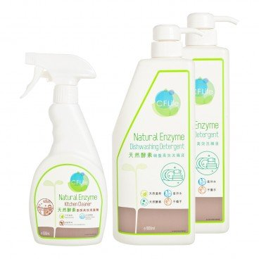 CF LIFE BY CHOI FUNG HONG Natural Enzyme Kitchenware Cleanser Bundle Set SET