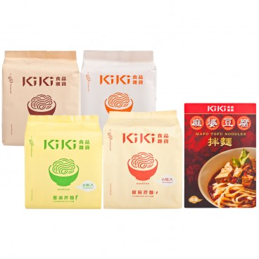 SET-NEW ALL KIKI HANDMADE NOODLES