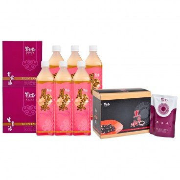 ZI JIN TAN Set must Have For Increasing Lactation SET