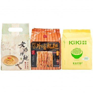 ZTORE SPECIAL Set taiwan Onion Oil Noodles SET