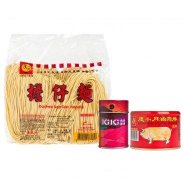 SET-SPICY DOSHEE DAN DAN NOODLE WITH PORK PASTE