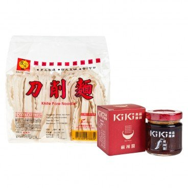 ZTORE SPECIAL Set spicy Sliced Noodle SET