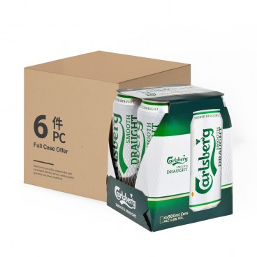 CARLSBERG Smooth Draught 4 King Can Case Offer 500MLX4X6