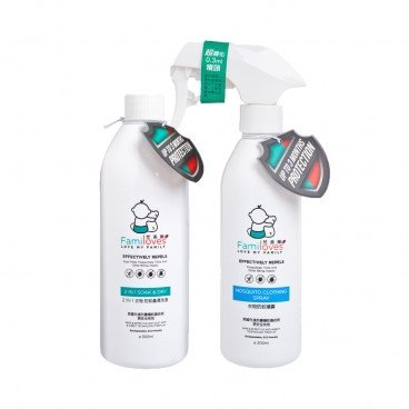 FAMILOVES Mosquito Soak  Dry With Clothing Spray Set SET