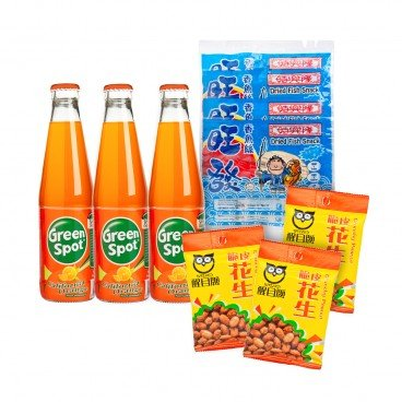 VINATGE BEVERAGE AND SNACK COMBO