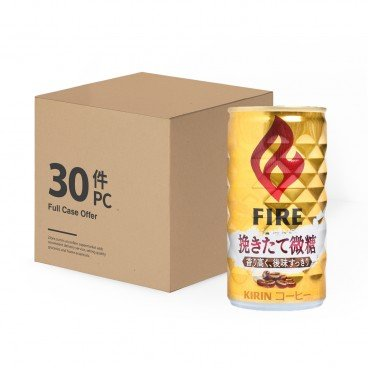 KIRIN Fire Slightly Sweet Coffee case Offer 185MLX30