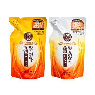 50 MEGUMI - Volume Hair Care Set moist Refill - 330MLX2