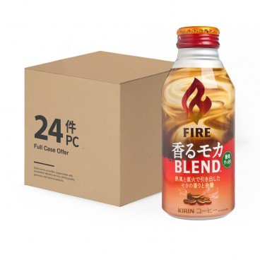 KIRIN Fire Roasted Black Coffee case Offer 370MLX24