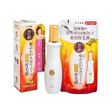 50 MEGUMI - Hair Revitalizing Essence Set - 160ML+150ML