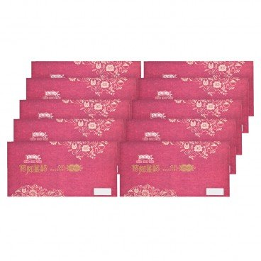 HUNG FOOK TONG - Voucher home Made Joyous 10 pcs - SET