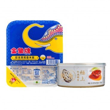 ZTORE SPECIAL Set instant Rice Captain Jiang SET