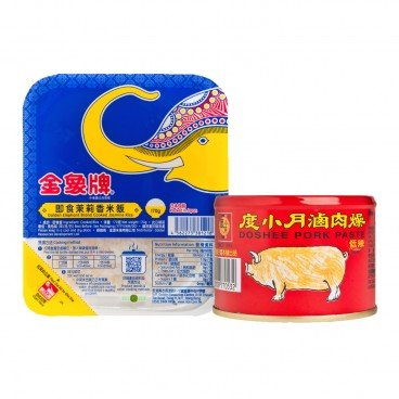 ZTORE SPECIAL Set instant Rice  Pork Paste SET