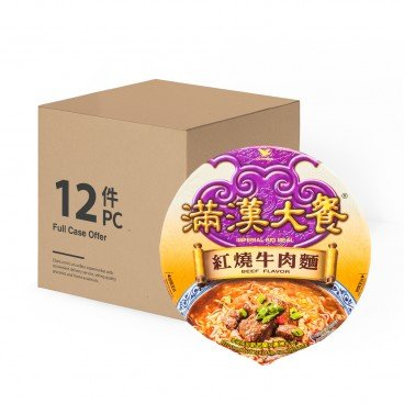 UNI-PRESIDENT - Imperial Big Meal beef case - 187GX12