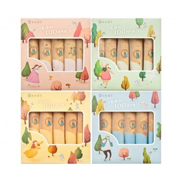 BLUE BIRD TRAVEL - Box Set egg Rolls - SET