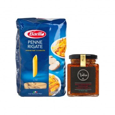 ZTORE SPECIAL Bundle penne With Mediterranean Sunshine Tomato Pesto SET