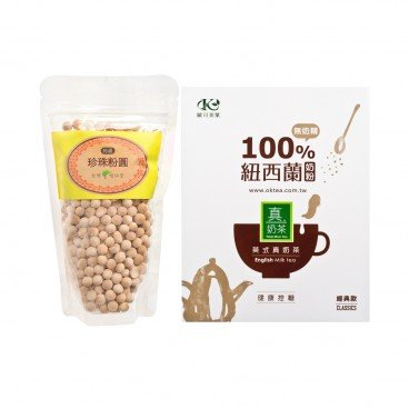 ZTORE SPECIAL Set english Milk Tea Classic Tapioca Balls SET