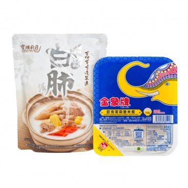 SET-INSTANT RICE & ALMOND WITH PIG LUNG SOUP